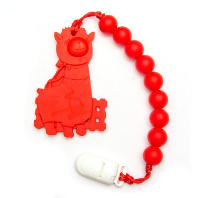 Alpaca - Red